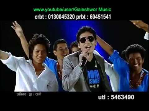 Chwak keti - New Hot Nepali Dohori Song Promo - Tika Pun / Rajan Bhujel - 2071