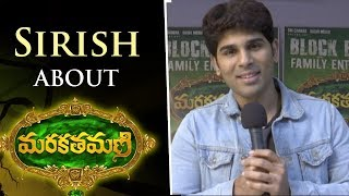 Allu Sirish About MarakathaMani Movie - Aadhi Pinisetty, Nikki Galrani