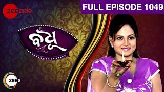Badhu - Episode 1049 - 14th February 2017