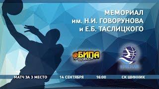 Бипа Одесса : Николаев