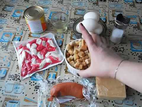 ✅Самый простой и вкусный салат за пять минут