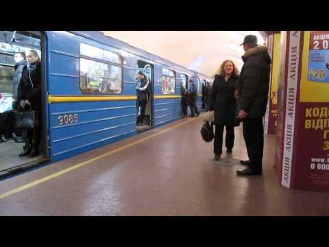 Киевское метро, видео метро Киев