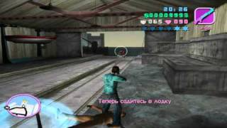 Прохождение GTA Vice City (Серия 10 Погоня). Автомобильные аварии