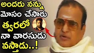 NTR Last Interview About Jr Ntr | NTR Last Exclusive Interview | Chandrababu Naidu | Tollywood Book