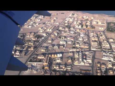 Landing to doha airport