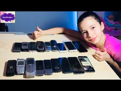 ВСЕ ТЕЛЕФОНЫ МОИХ РОДИТЕЛЕЙ / Раритетные мобильные телефоны / Ретро - телефоны от А до Я