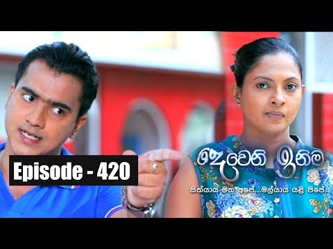 Deweni Inima | Episode 420 14th September 2018
