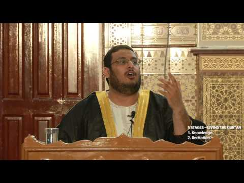 Living The Qur'an - Sheikh Yahya Ibrahim