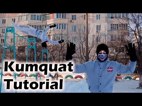 Как научиться Сальто с подколеньев за одну тренировку (Kumquat Tutorial)
