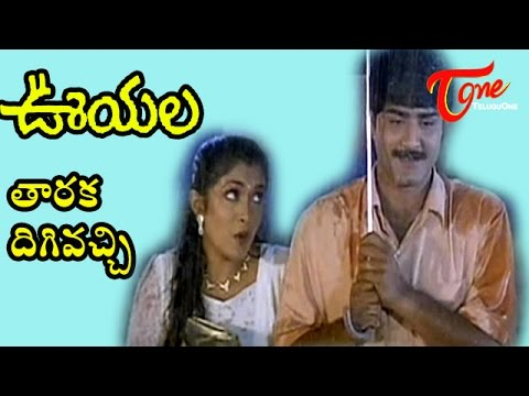 Ooyala Songs - Taraka Digivachi - Srikanth - Ramya Krishna video