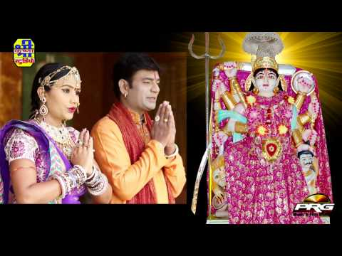 Ya Devi Sarva Bhuteshu | Kewai Maa Mantra | Full Video 2014