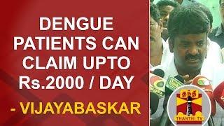 Dengue patients can claim upto Rs.2,000 per day under CMC Health Insurance Scheme - Vijayabaskar