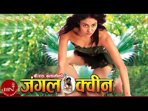 Nepali Full Movie Jungle Queen