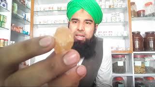सिर्फ 50 में रुपये शुगर (blood shugar) से छुटकारा