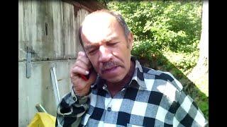 Дзвінок від Порошенка!