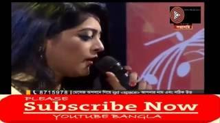 Guro Jone Koy | Pirit roshe Moje Mon | Salma |Music video | Bangla New Song | 2016
