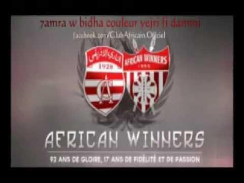 Curva Nord Tunis : Nouvelle Chanson des African Winners 1995 (Parole)