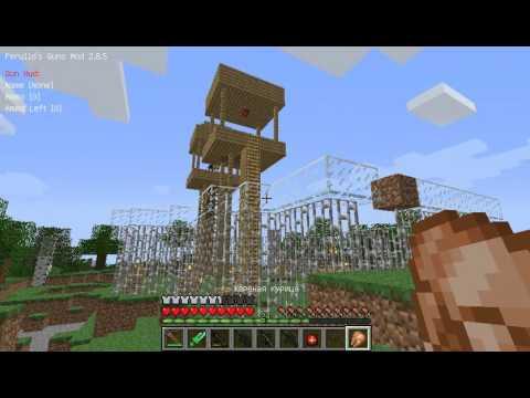 Minecraft: Зомби Апокалипсис 2 Серия:Я один