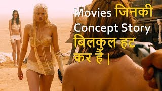Top10 Most Unique Movies In Hindi | Movie With Different Concept