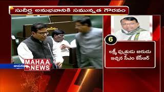 Congress Leader Sridhar Babu Speech   Telangana Assembly Sessions 2019 Day 2 LIVE