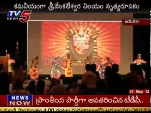 Dallas TANA  cultural programs - TV5