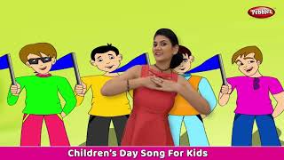 Children Day Rhymes | Children's Day Story I Children day Songs For Kids HD I Jawaharlal Nehru Story