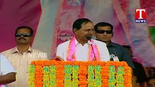 CM KCR Full Speech at Praja Ashirwada Sabha | Husnabad  live Telugu