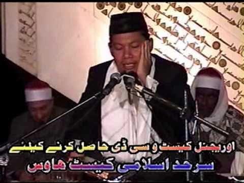 Qari Fakhruddin Siddiq_Surah Aal-e-Imran,Ghafir ,Pakistan 14-03-09