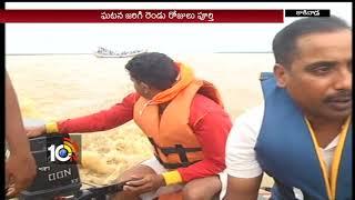 పడవ ప్రమాదాలకు చెక్ పడేనా..? | Pasuvulanka Boat Incident | AP Boat Accidents
