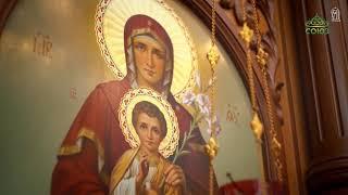 Престольный праздник отметил монастырь в честь иконы Божией Матери «Услышательница» Киевской области