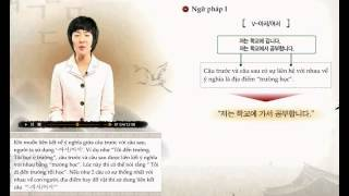 [Sơ Cấp 2] Tiếng Hàn - Bài 4: Ở nhà hàng này người ta ngồi và ăn dưới sàn