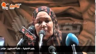 يقين| نجلاء القليوبي تعرض حالة مجدي حسين ومجدي قرقر داخل المعتقل