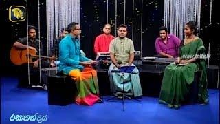 TNL Tv Rasanandaya Program 2019/09.11 (Mahinda Kumara Dalupotha & Pradeep Muthukudaarachchi )