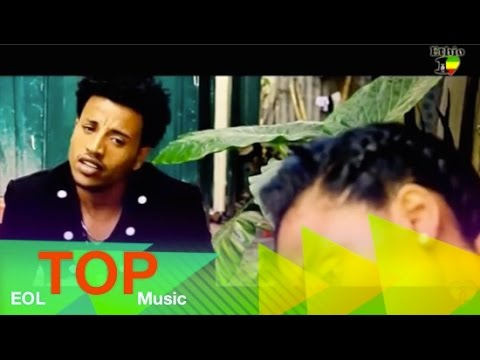 New Ethiopian Music 2014 Men Yetrash By Wendi Mak - (official Video) video
