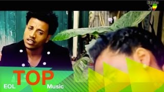 New Ethiopian Music 2014 Men Yetrash by Wendi Mak - (Official Video)