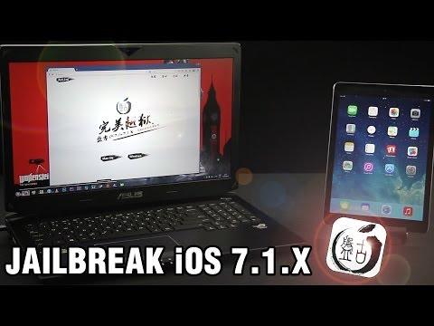 Como fazer jailbreak no iOS 7.1.X (Pangu)