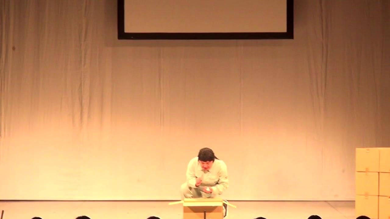 ニッポンの社長の画像 p1_27