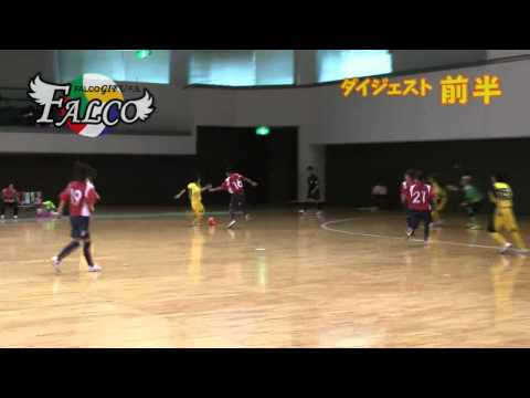 FALCO GIFU F.S. 第7回全日本女子フットサル選手権東海大会
