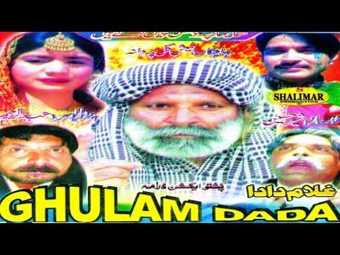 Abid Gumariyane, Rani - Ghulam Dada - Pashto Movie thumbnail