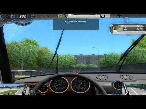 3D инструктор (City Car Driving) - Снова блятский экзамен (Осторожно! Мат-перемат!)