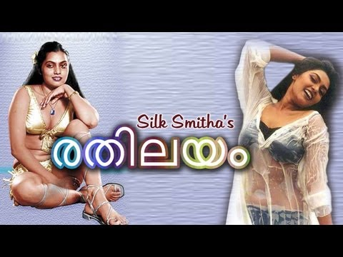 Rathilayam [hd] Full Malayalam Hot Movie *ing Silk Smitha,menaka,srividya,madhu,captain Raju video
