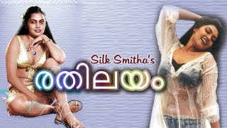 Silk Smitha - Rathilayam [HD] Full Malayalam Hot Movie *ing Silk Smitha,Menaka,Srividya,Madhu,Captain raju