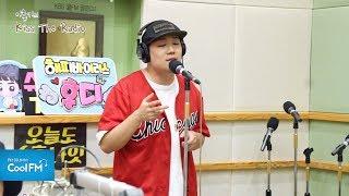 낙준(NakJoon) '탓' 라이브 LIVE / 170628[이홍기의 키스 더 라디오]