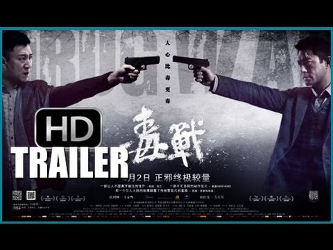 Johnnie To's - DRUG WAR (2012) Official eng.sub Trailer