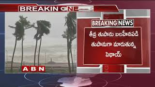 Pethai Cyclone Live Updates | Storm to hit AP coast by afternoon