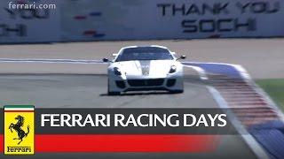 Ferrari Racing Days – F1 Clienti and XX cars light up Sochi