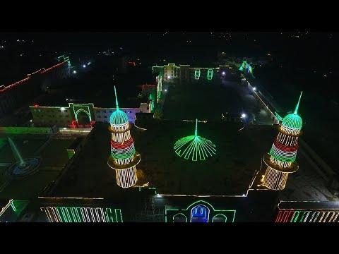 Masjid-e-Bait-ul-Ateeq, Jamia Urwat ul Wusqa Lahore | Jashn-e-Milad-un-Nabi SAWW