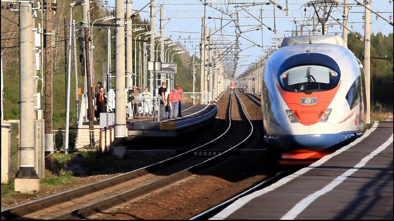 Расписание и билеты на поезд Сапсан Санкт Петербург