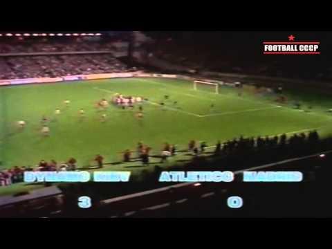 Финал КОК 1985/1986 Динамо Киев-Атлетико 3-0 - Футбольное Обозрение