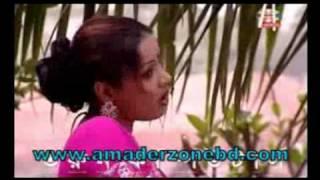 bangla Music video Kamon Chithi flv kamon chithi